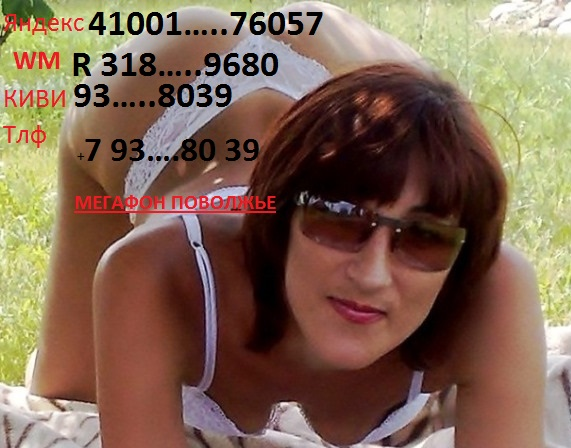 Найти скайп адрес для вирт секса — photo 9