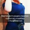 СладикВИРТБАЗА111